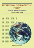 Lectures on Environmental Policy