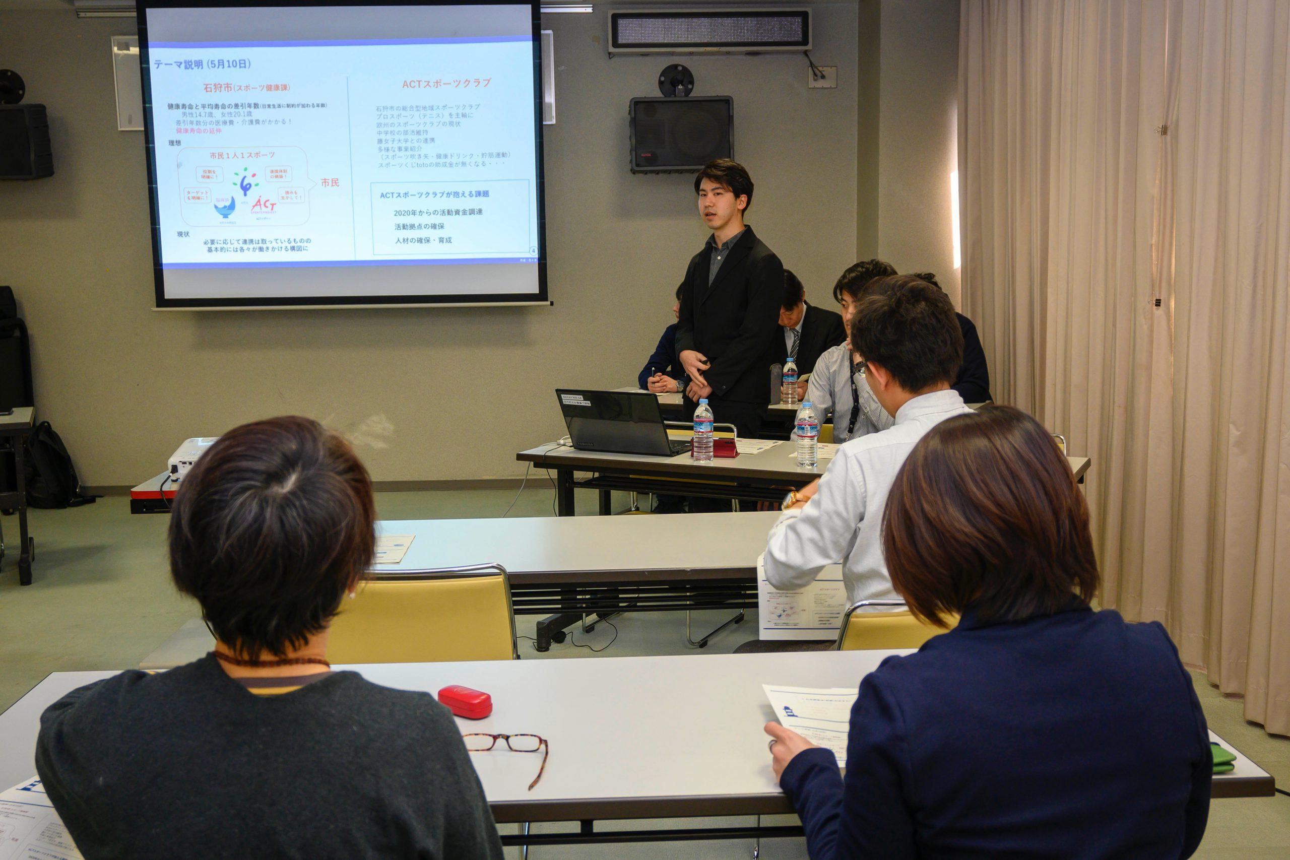 訪問先 :石狩市役所りんくる<br /> 関連科目:政策討議演習<br />      Policy Discussion
