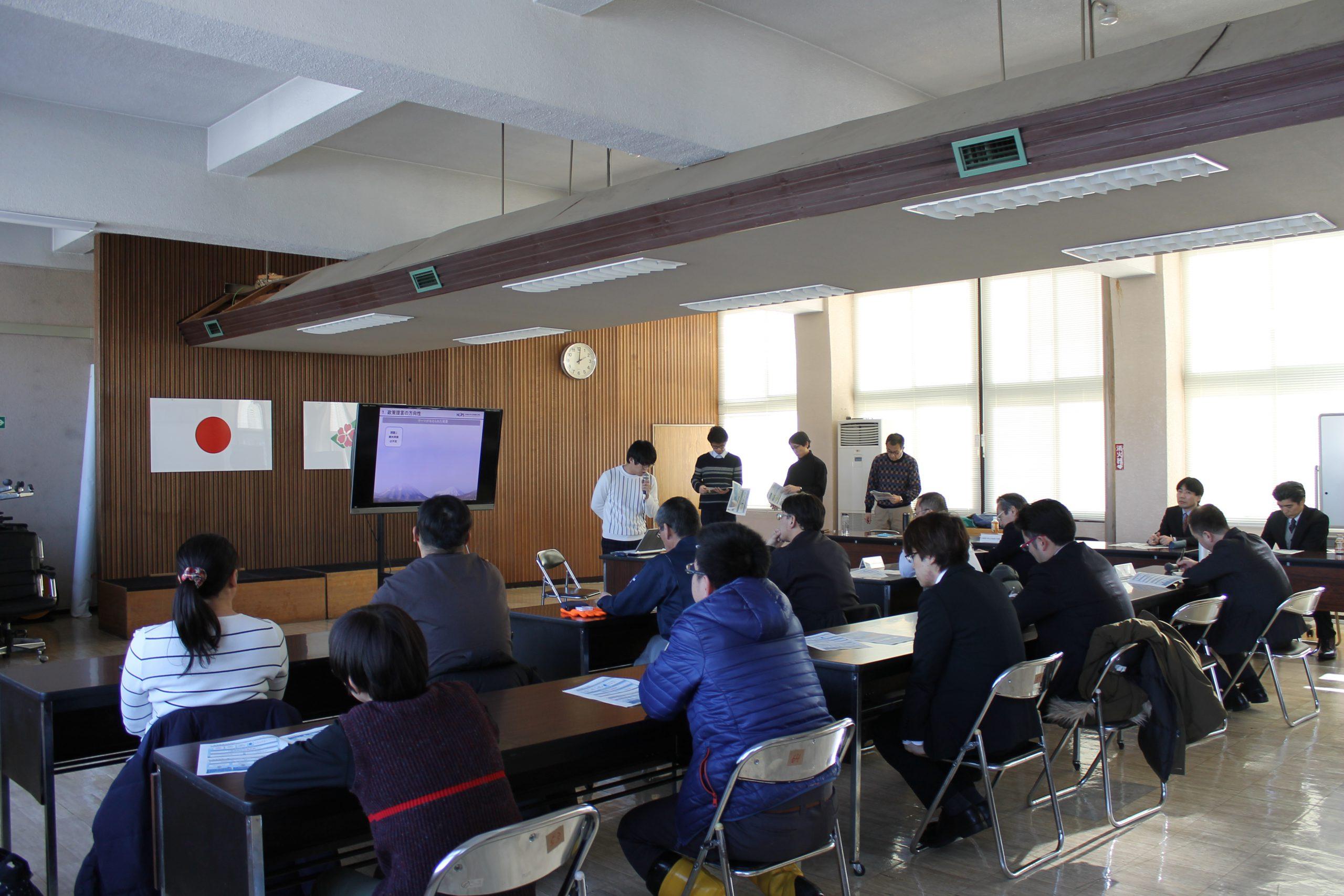 訪問先 :喜茂別町役場<br /> 関連科目:政策討議演習<br />      Policy Discussion