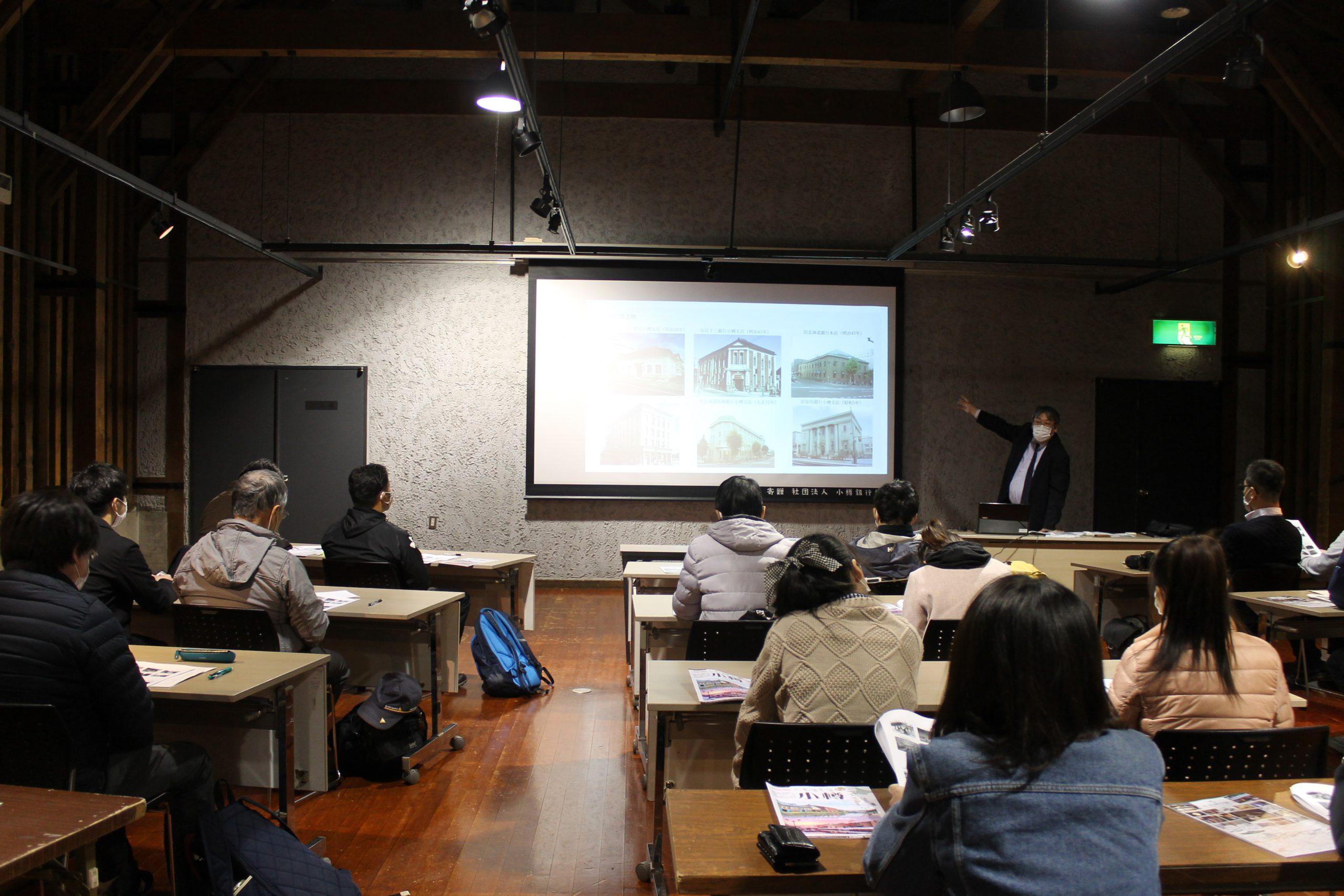 訪問先 :小樽観光協会<br /> 関連科目:国際政策特別講義<br />      International Relations