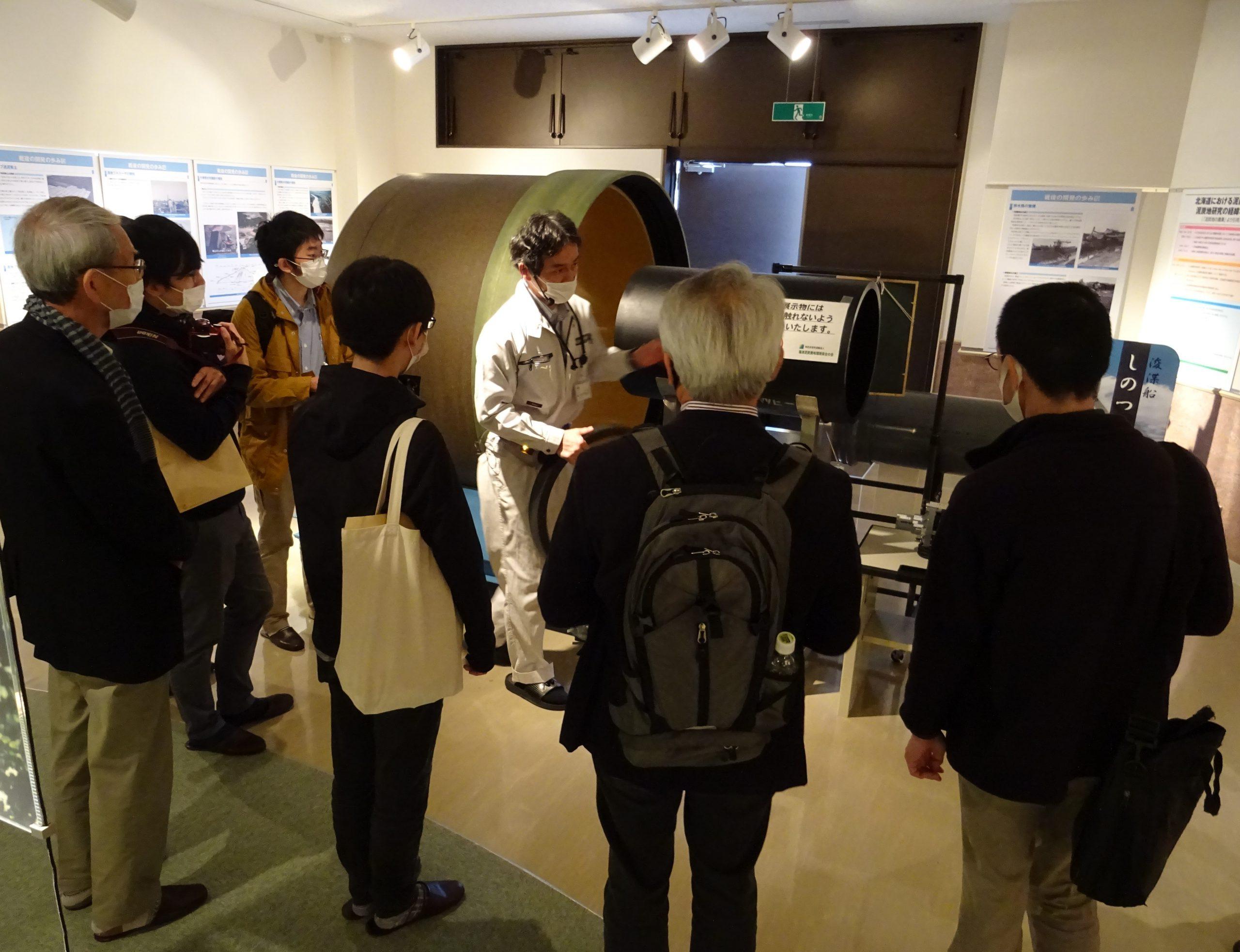 訪問先 :篠津泥炭地資料館<br /> 関連科目:北海道開発政策論<br />       Hokkaido Development Policy